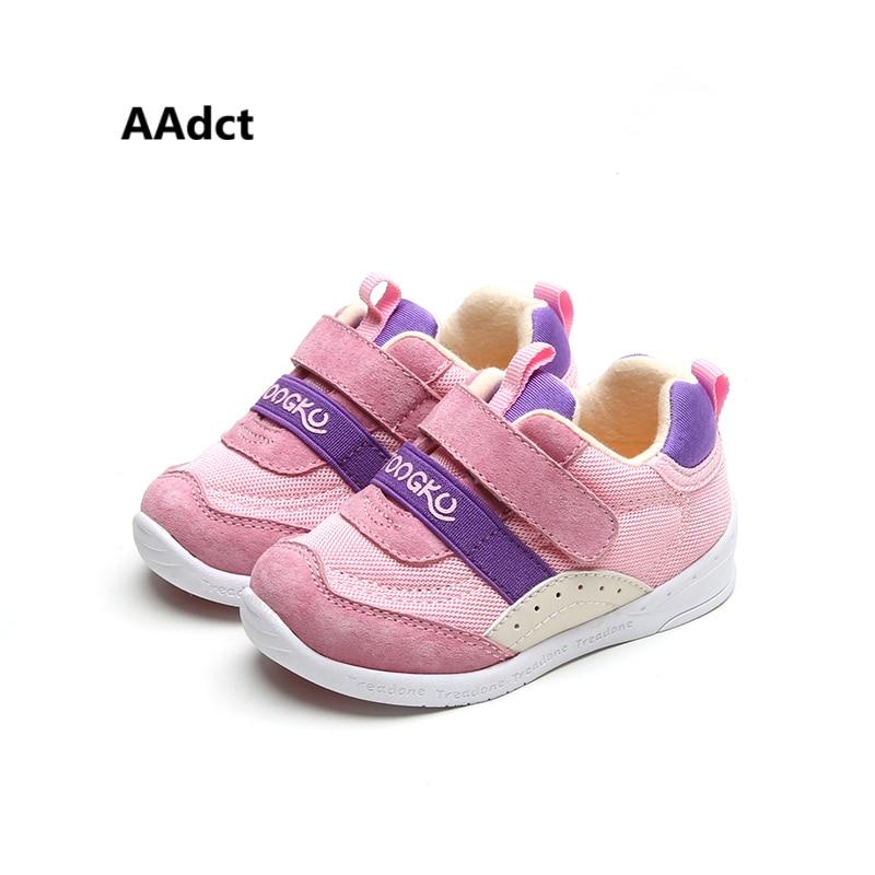 Little Kids Running Shoes