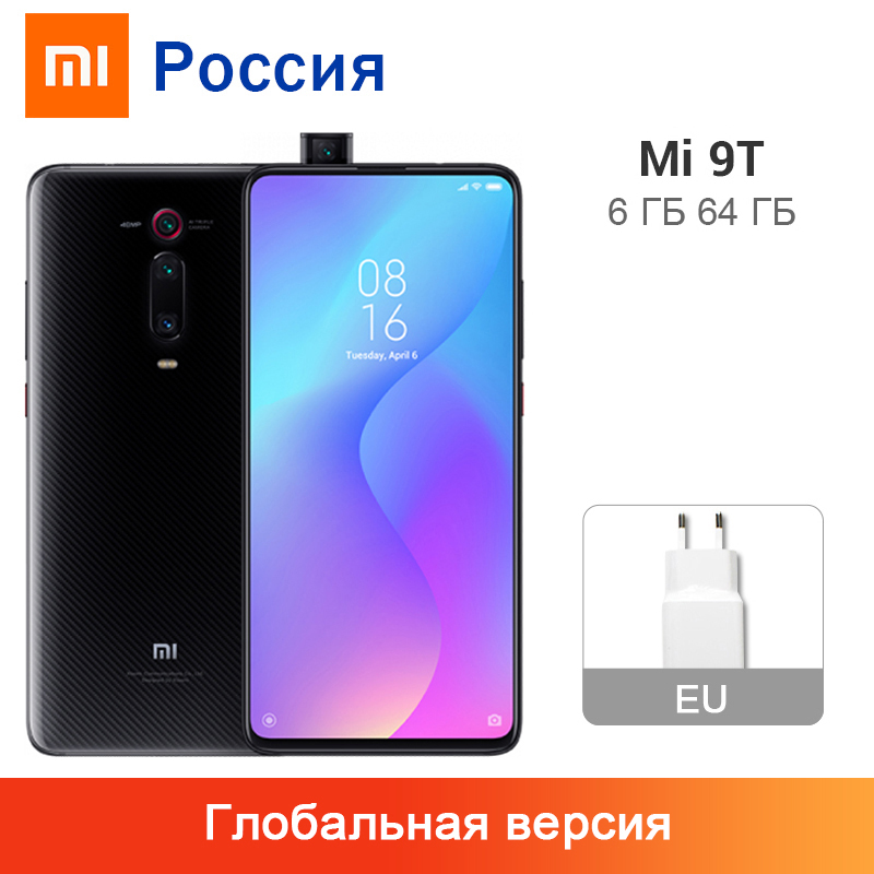 "Global Version Xiaomi Mi 9T 6GB 64GB (Redmi K20) Snapdragon 730 Smartphone 6.39"" AMOLED Screen Rear 48MP 4000mAh Cellphone(China)"