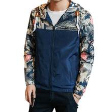 fc47ab798ad 2019 New Men Spring Autumn Casual Jackets School Boys Hooded Coat Cool  Floral Jacket Windbreaker Zipper Coats