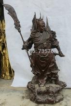 free shipping 001482 42″ Chinese Folk Bronze General Guan Gong Yu Warrior God Wear Dragon Robe Statue