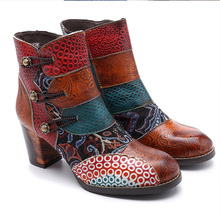 Ankle Boots Large size 42 Splicing Printed women Shoes Manual Leather Retro Increase Winter boots woman 2019 keep warm