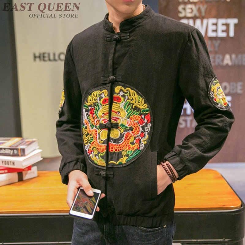 中国風衣装繁体字中国語服男性唐スーツトップス服ドラゴン刺繍中国ジャケット DD291 F