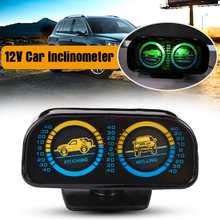 12V компас инклинометра уровень волны инструмент автомобиль компас инклинометра автомобиля инструмент наклона с подсветкой