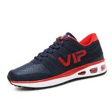2016 fashion casual heavy shoes men casual shoes breathable outdoor leisure walking shoes jogging shoes men's Ladies