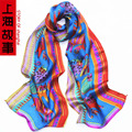 Cartoon Design Real Silk Brocade Silk Scarves 100% Silk Bags Scarf Small Ribbon Hair Band Bandeaus Wholesale KTZS1