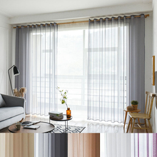 Modern Living Room Tulle Curtains Solid|Bedroom Window Sheers|Europe Voile Treatments Drapes
