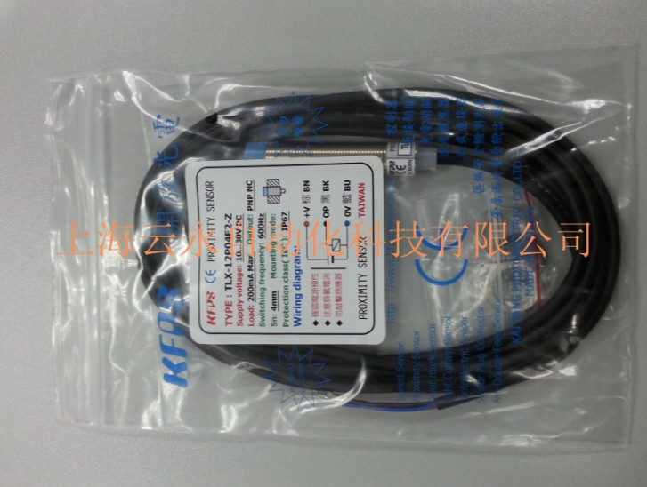 NEW  ORIGINAL LX-12P04E2-Z  Taiwan kai fang KFPS twice from proximity switch turck proximity switch bi2 g12sk an6x