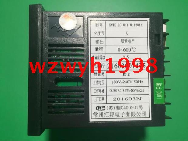 WINPARK genuine Changzhou Huibang XMTD-2C logic level temperature controller XMTD-2C-011-0112014 genuine winpark changzhou huibang xmtd 2c temperature controller xmta 2c 011 0111013 intelligent temperature control