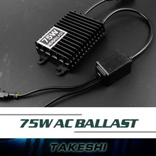 Free shipping 1pc 12V 75W AC HID Xenon Replacement Electronic Digital Conversion Ballast for H1 H3 H4-1 H7 H8 H9 H11 H13 Bulb