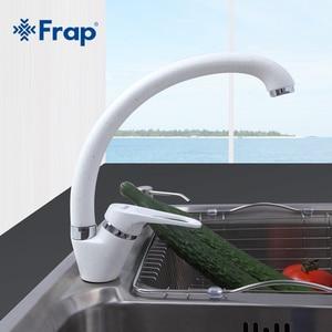 Image 3 - FRAP Küche Wasserhahn moderne 4 farbe top qualität küche waschbecken wasserhahn wasser mixer deck montiert messing wasserhahn saving wasser armaturen