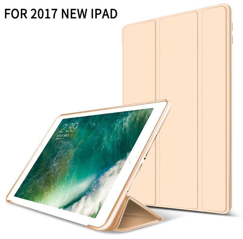 champagne Super thin smart case with stand for iPad 9.7 2017, 2018