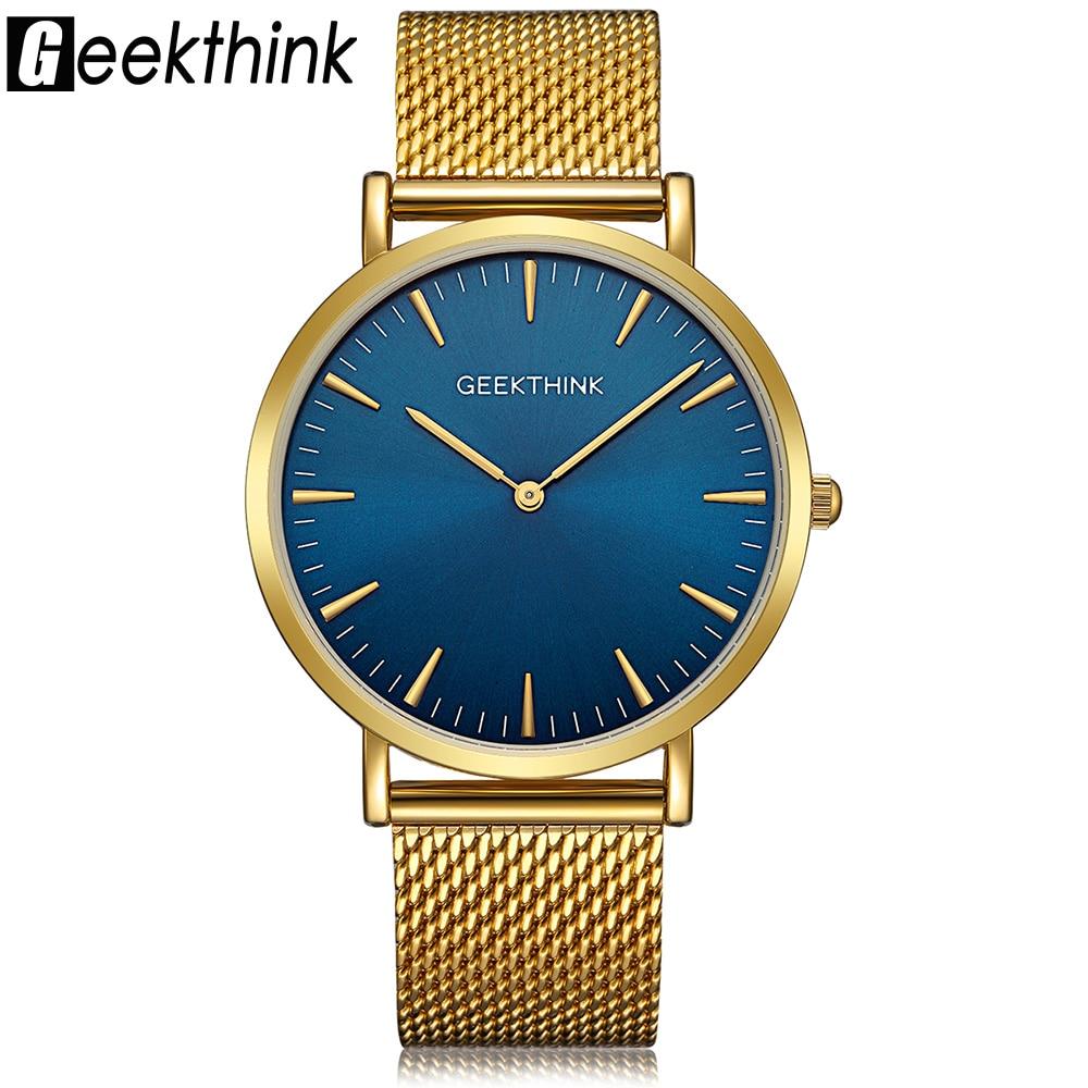 Ultra Thin Minimalism Quartz Watch Men Mesh Band Business Cool Style Male Wristwatches Fashion Luxury Brand Box Relojes Design подушка familon ultra cool 50х70см