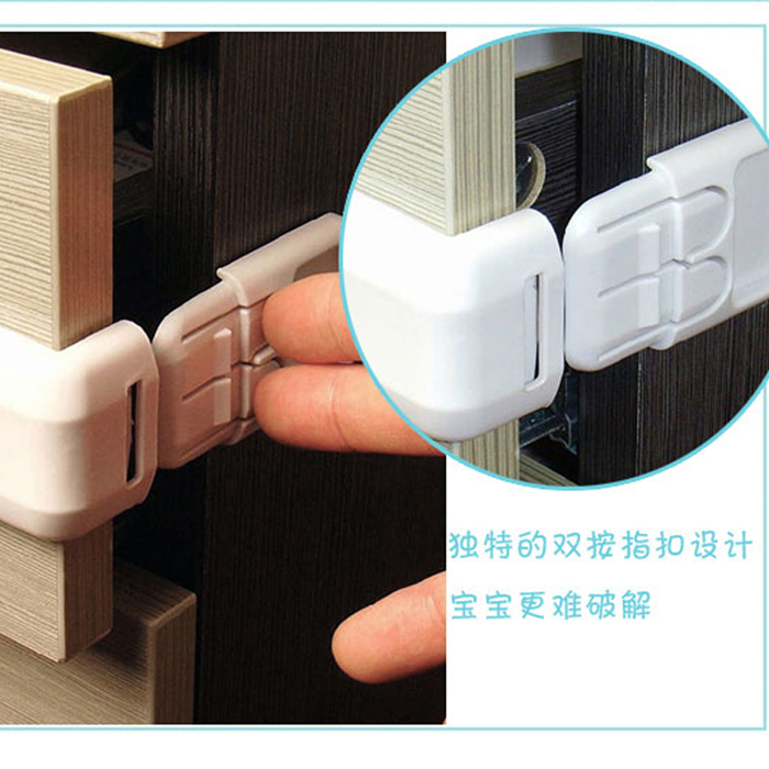 4pcs Drawer For Children Safety  Baby Door Safety  Table Corner/ Baby Safty Products Corner Cover,