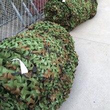 Filet de camouflage pour chasse, plein air, en tissu, tente, forêt, Camping, voiture militaire, jungle, drop