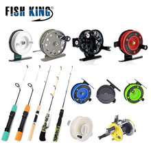 FISH KING Winter Ice Fly Fishing Rod 50/75 CM 2 Sections Fis