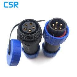 SP2110/P5 S5  wodoodporne złącze 5 pin  wysokiej mocy LED złącze kabla 5 pinowe gniazdo wtykowe  na świeżym powietrzu złącze IP68|Złącza|Lampy i oświetlenie -