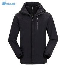 Прямая поставка, уличная Водонепроницаемая утепленная куртка, новинка, Лыжная верхняя одежда для путешествий, пальто, Спортивная двухслойная 3 в 1, зимняя куртка для мужчин