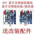 Lote/4.0 receptor de audio bluetooth coche placa módulo receptor de audio bluetooth altavoz BRICOLAJE adaptado