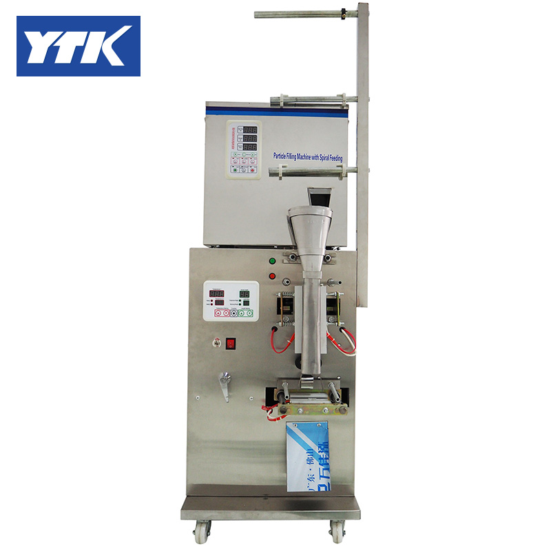 2 99g Three side sealing Bag Packing Machine with Bag Position Setting System