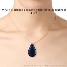 Amoi A18 espiar мини стелс ожерелье кулон Цифровой диктофон аудио регистратор Голосовая активация Диктофон MP3 музыкальный плеер