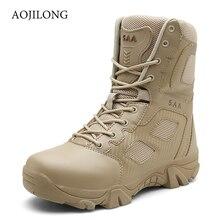 Мужские качественные брендовые военные ботинки Тактический пустынный боевой катер Уличная обувь на шнуровке мужские походные ботинки высокие спортивные кроссовки