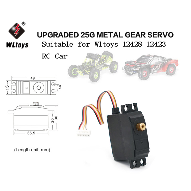 Wltoys Upgraded 25g Metal Gear Servo for Wltoys 12428 12423 RC Desert Truck Short Course Car wltoys l929 upgraded 2019 2 4g 4ch rc car