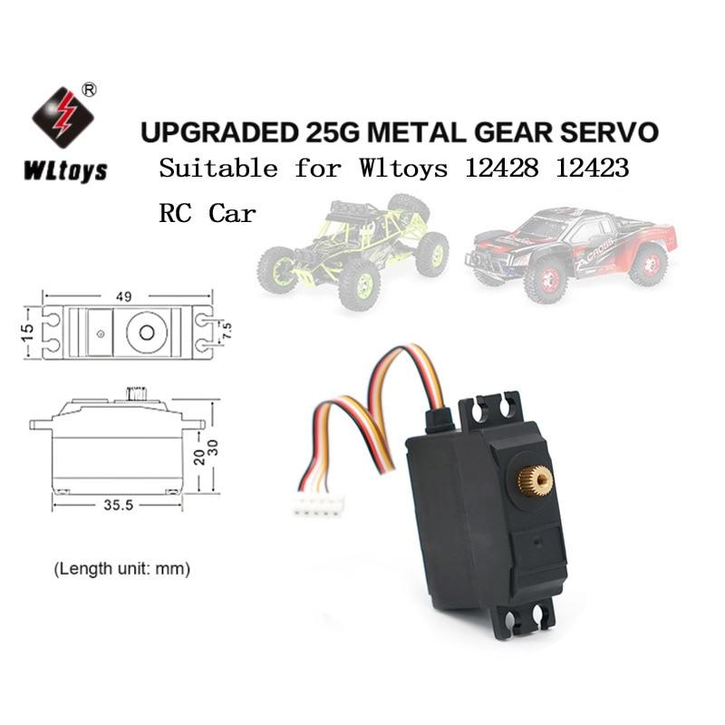 Wltoys Upgraded 25g Metal Gear Servo For Wltoys 12428 12423 RC Desert Truck Short Course Car