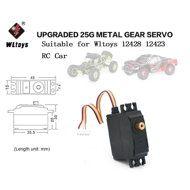 Wltoys a amélioré le Servo d'engrenage en métal 25g pour la voiture de Course courte de camion du désert 12428 12423 RC de Wltoys