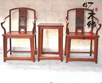 Classic mahogany furniture antique Burma acid branch book Chinese rosewood chair table 3 set