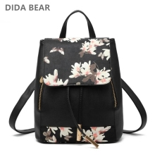 DIDA BEAR Women PU Leather Backpacks Rucksack Schoolbags For Girls Teenagers Bagpack Flower Feather Mochila Feminina Sac A Dos