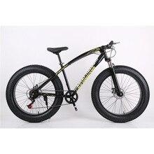 Черный мех горный велосипед Снежный велосипед 27 скоростной двойной диск тормозной широкий перекрестный велосипед
