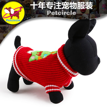 petcircle new christmas tree Knitting Dog Sweater Christmas New Year Winter Soft Washable Dog Clothes For Small and large dogs