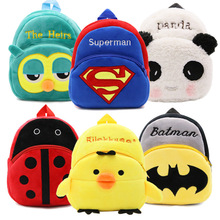 Children School Bag Plush Cartoon Toy Baby Backpack Boy Gril