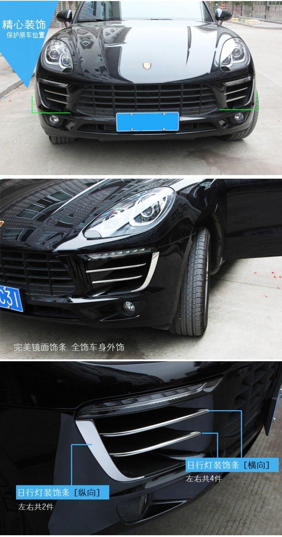 Adapté pour Porsche Macan un jour pour le remplacement de la lampe anti-brouillard en fibre de carbone garniture en acier inoxydable bijoux accessoires