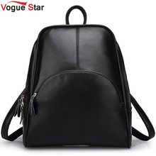 Vogue Star! 2016 NEW  fashion backpack women backpack  Leather school bag women Casual style YA80-165