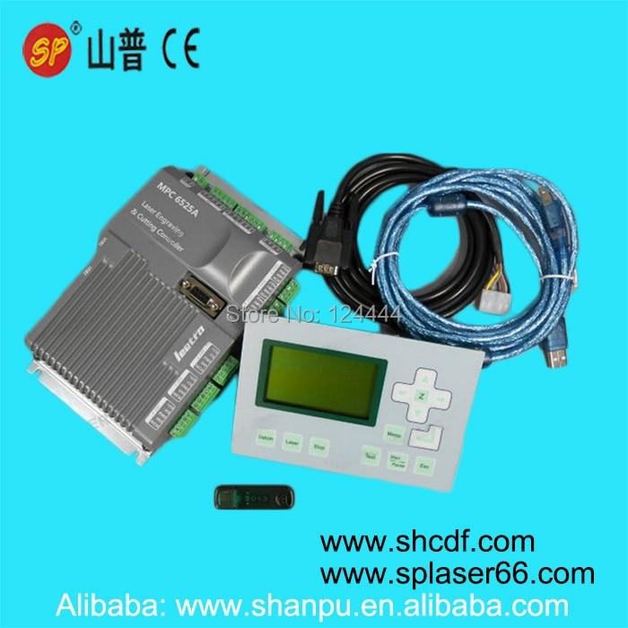 laser machine system
