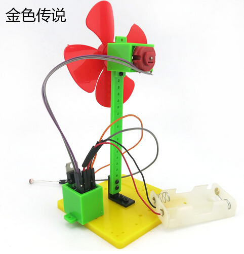 JMT DIY Light-Controlled Small Fan NO.1 Popular Science Toys Technology Teaching DIY Assembled Educational Toys RC Gift F19146
