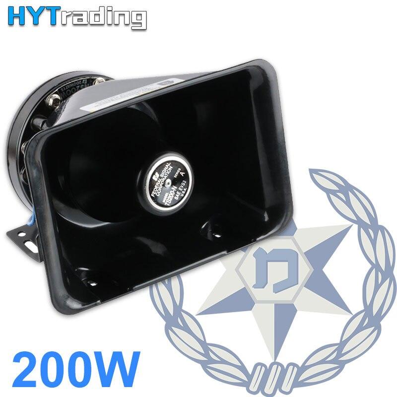Car Horns 120 130dB Alarm 8 Sound Tone Emergency Speaker 12V 200W Police Ambulance Siren Remote
