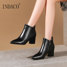 Ankle Boots for Women Fashion Booties High Heel Boots for Autumn Winter 6.5cm Big Size все цены