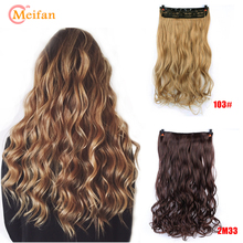 "Waist 24"" Long Wavy Curly 5 Clip in Hair Extensions Real N"