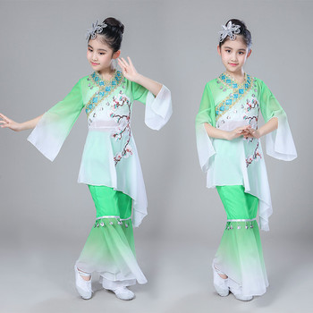 Yangko Dance Classical Fan Dance Umbrella Performance National Stage Dance Costumes Girls Children Chinese Folk Dance Costumes dance dance dance