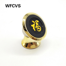 WFCVS Car Phone Holder Magnetic Mount Stand 360 Rotation Mobile Phone Holder for iPhone 7 5s 6s Plus Samsung