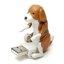 Забавный USB милый питомец спелок Собака Рождество День рождения коричневый