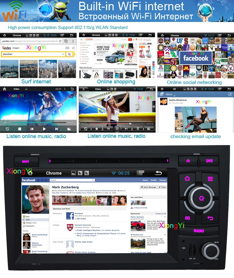 WIFI_bulit_in_fuction_car_dvd_gps_radio_android_dvd