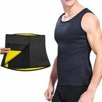 REDU SHAPER New Unisize Waist Belt Mens Womens Hot Shapers Men Compression Slimming Shirt Slimming Body