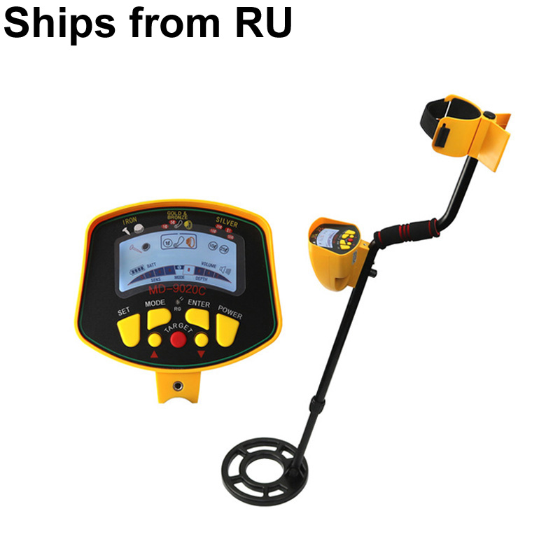 Treasure Hunter Professional Metal Detector MD9020C Underground Gold Detector High Sensitivity LCD Display Ships from Russian цены