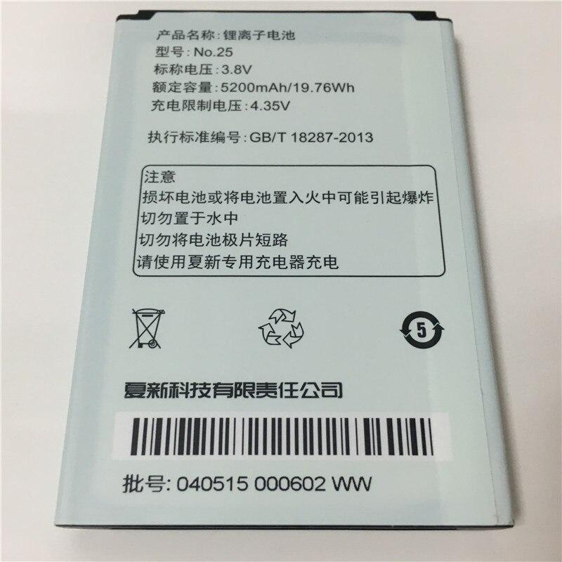 """imágenes para 3.8 V 5200 mAh Para DEXP Ixion ML2 5 """"Batería"""