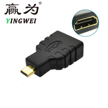 Micro-HDMI to HDMI Adapter Gold-Plated 1080P Micro HDMI Male To Standard HDMI Female Extension Adapter(China)