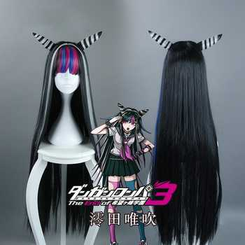 New Danganronpa Mioda Ibuki Cosplay Wigs 100cm Long Heat Resistant Synthetic Hair Perucas Cosplay Wig + Wig Cap - DISCOUNT ITEM  30 OFF All Category