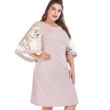 Women Dress Plus size Summer Flare Sleeve Dress Sexy Mesh Beach Dress Big Size Sheer Party Dress See Through Vestidos 5XL 6XL